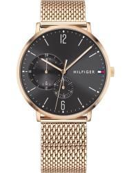 Наручные часы Tommy Hilfiger 1791506, стоимость: 12130 руб.