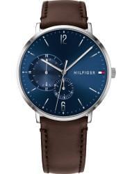 Наручные часы Tommy Hilfiger 1791508, стоимость: 9980 руб.