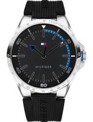 Наручные часы Tommy Hilfiger 1791528, стоимость: 8560 руб.