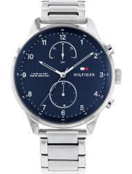 Наручные часы Tommy Hilfiger 1791575, стоимость: 11190 руб.