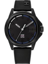 Наручные часы Tommy Hilfiger 1791624, стоимость: 7690 руб.