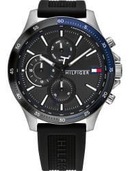 Часы Tommy Hilfiger 1791724, стоимость: 12390 руб.