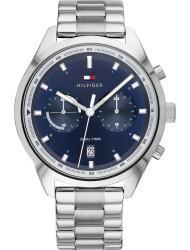 Наручные часы Tommy Hilfiger 1791725, стоимость: 12950 руб.