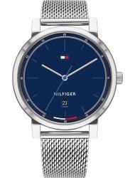 Наручные часы Tommy Hilfiger 1791732, стоимость: 10010 руб.