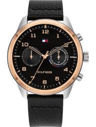 Наручные часы Tommy Hilfiger 1791786, стоимость: 12320 руб.
